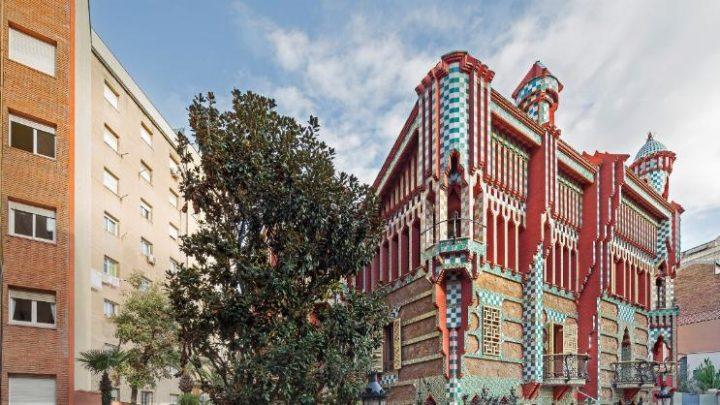 מוזיאון ומרכז תרבות