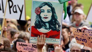 מחאת נשים
