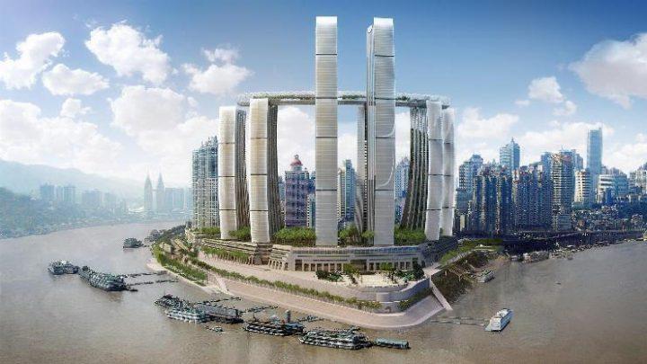 קומפלקס רב תחומי, סין, 2019
