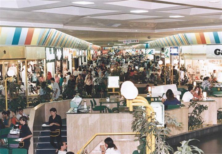 קניון איילון בשנות ה-80