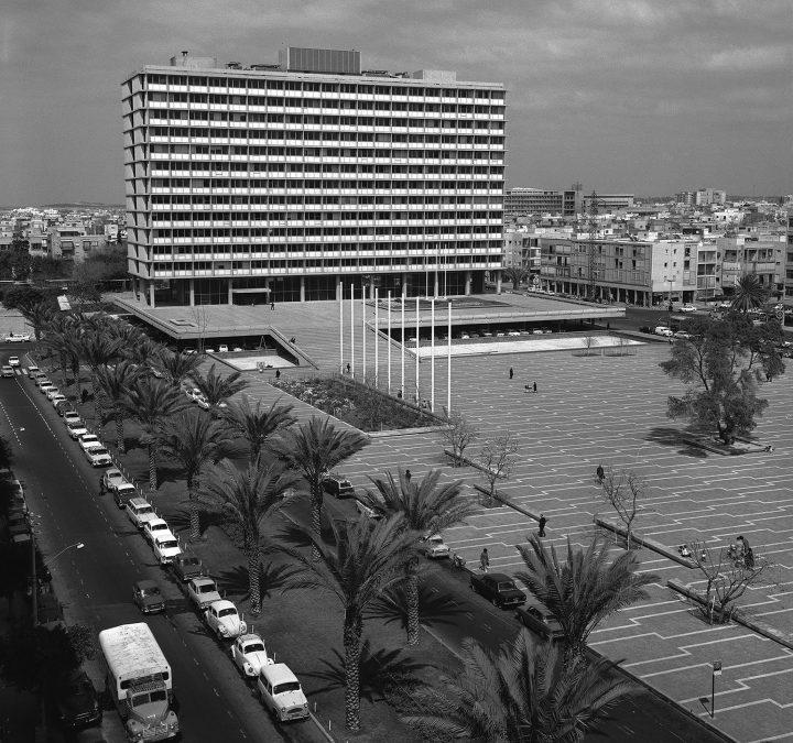 כיכר ובית העירייה בתל אביב, שנות ה-60