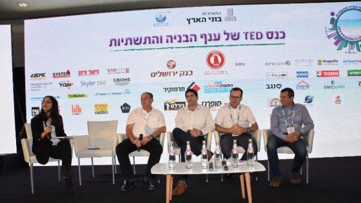 המשתתפים בפאנל חברות זרות