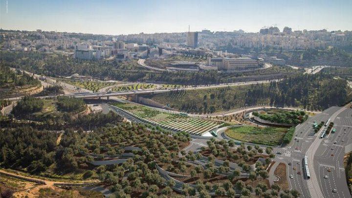 חניון אוטובוסים מקורה צמחייה, ירושלים