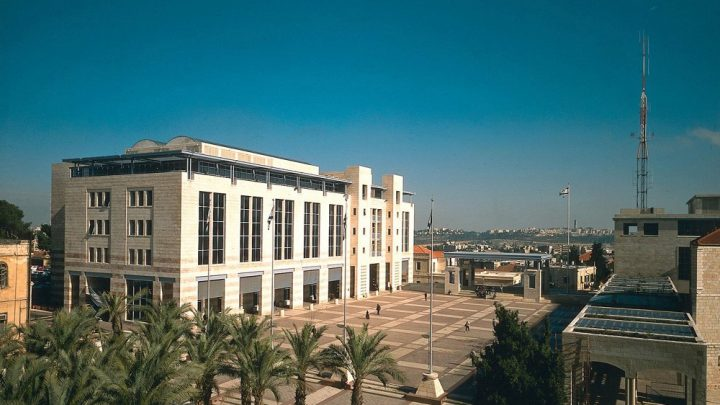 עיריית ירושלים, בשיתוף אדריכל ג'ק דיאמונד