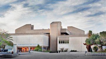 חזית המוזיאון בתכנון אדריכלים דן איתן ויצחק ישר עם התוספת בחזית של משרד אבנר ישר