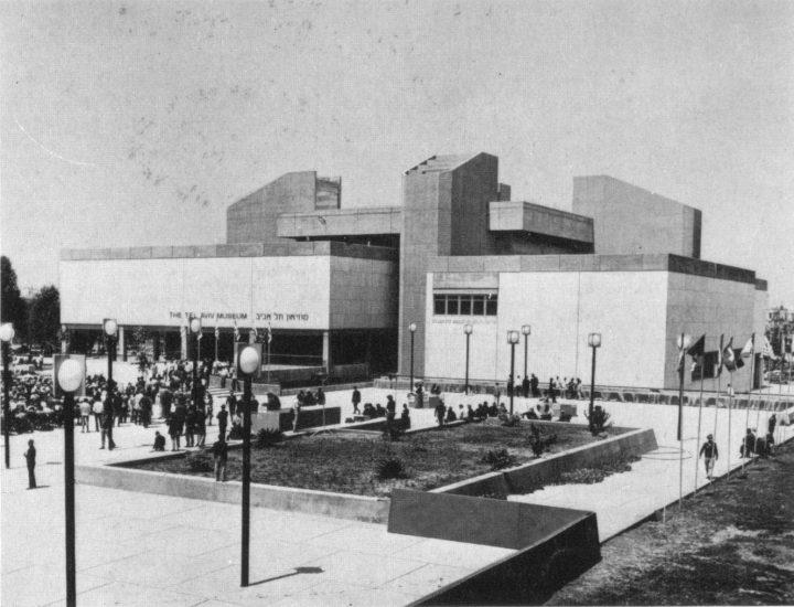 המוזיאון בשנות השבעים בתכנון אדריכלים דן איתן ויצחק ישר