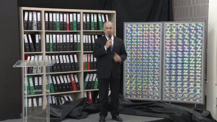 נתניהו נואם בקריה על תוכנית הגרעין של איראן