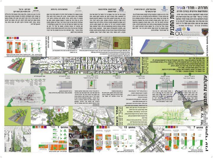 אוקא אדריכלים, תכנון עירוני חדרה