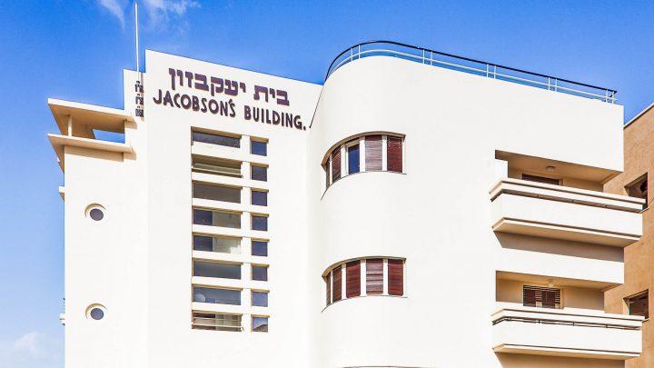 בנייני העיר הלבנה, לבונטין 28, תל אביב