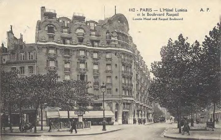 המלון בראשית דרכו