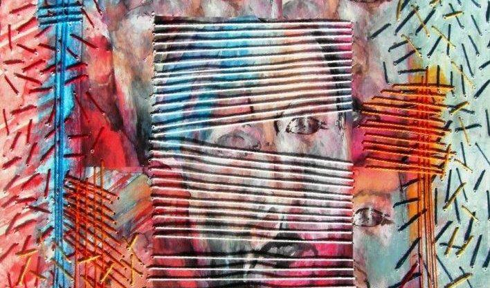 תופרת או כופרת, אמנית נורית צדרבוים