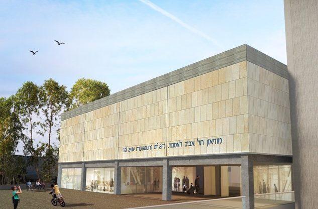 מוזיאון תל אביב, חזית חדשה, בתכנון דן איתן ורות להב