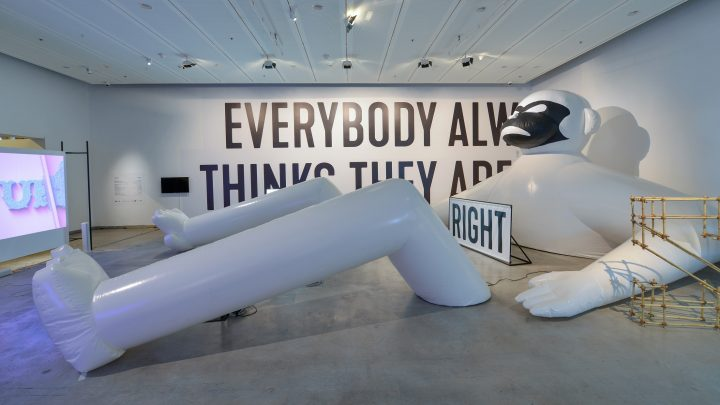מוזיאון העיצוב חולון, הפרויקט 'כולם חושבים שהם צודקים'