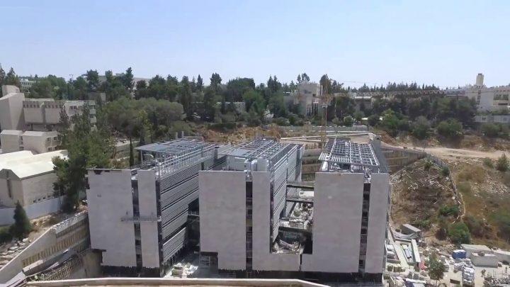 המכון הגאולוגי ירושלים
