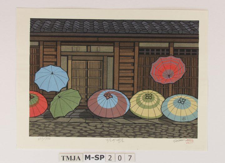 בית פרטי בקיאמאצי, קיוטו נישיגימה קאטסויוקי