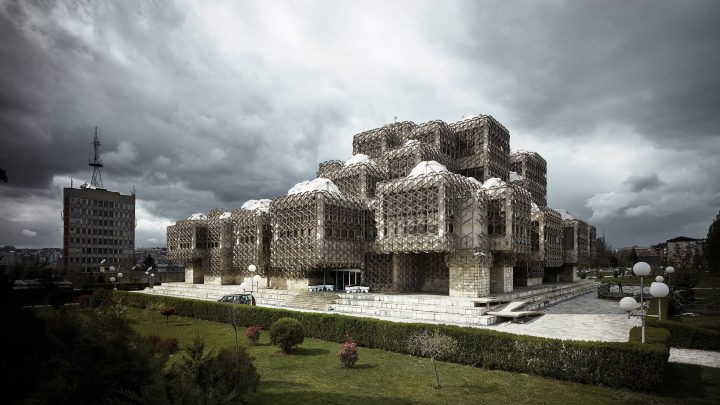 הספרייה הלאומית באוניברסיטת קוסובו