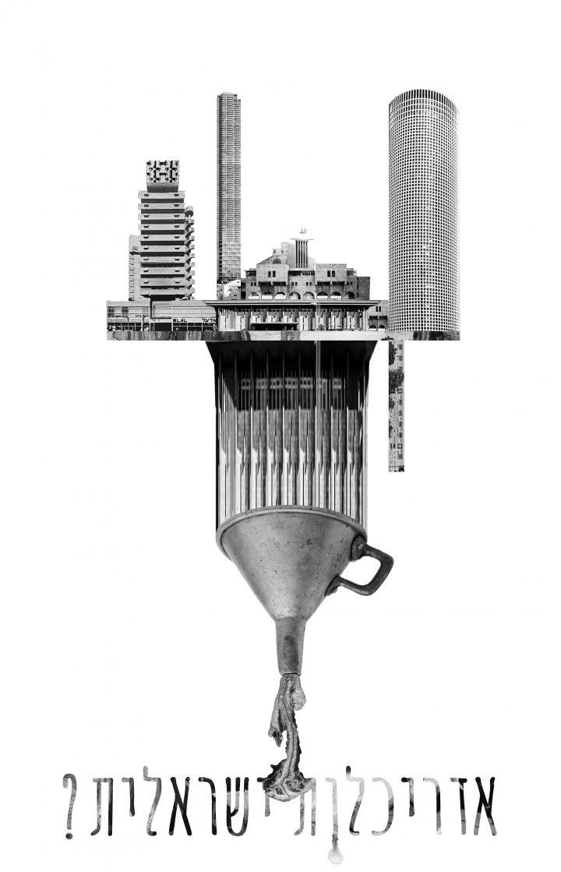 לילך הרצוביץ, אדריכלות מקומית