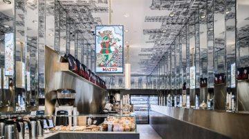 עיצוב טוטאלי, רשת בתי קפה בניו ורק, יחד עם איוו ביזיניאנו