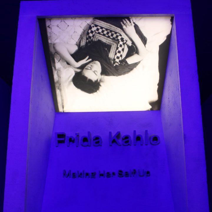 הכניסה לתערוכה של פרידה קאלו