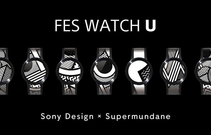 השעונים החדשים של סוני