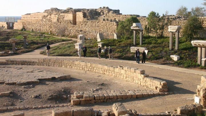 פארק ארכאולוגי קיסריה