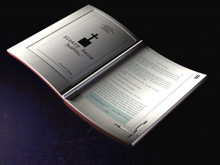 ליריקה, ספר דיגיטלי עבור חברת Citala
