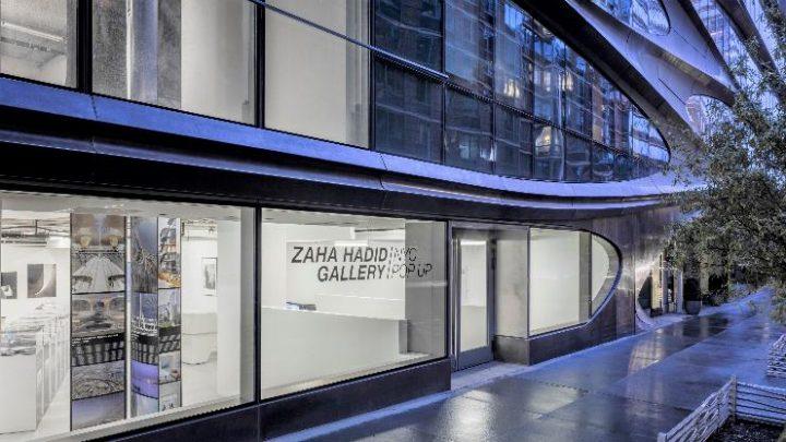 גלריית הפופ אפ של זאהה חדיד במנהטן