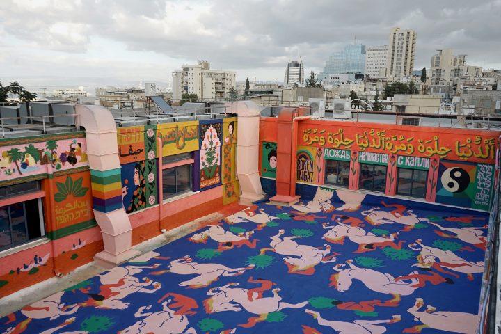 אמנות וחינוך נפגשים בחיפה