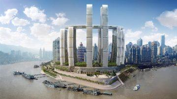 קומפלקס רב תחומי בסין