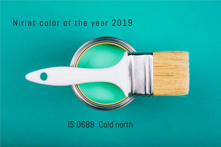 רעננות עם כחול, צבע השנה של נירלט
