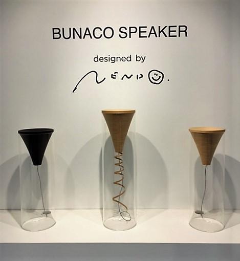ננדו עושים רמקולים ל Bounaco Speakers