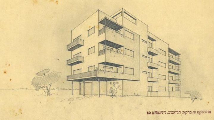 בית חיים לוריא, שלמה המלך תל אביב 1936