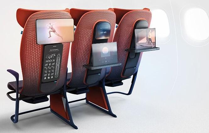 מושבים עם אפליקציה