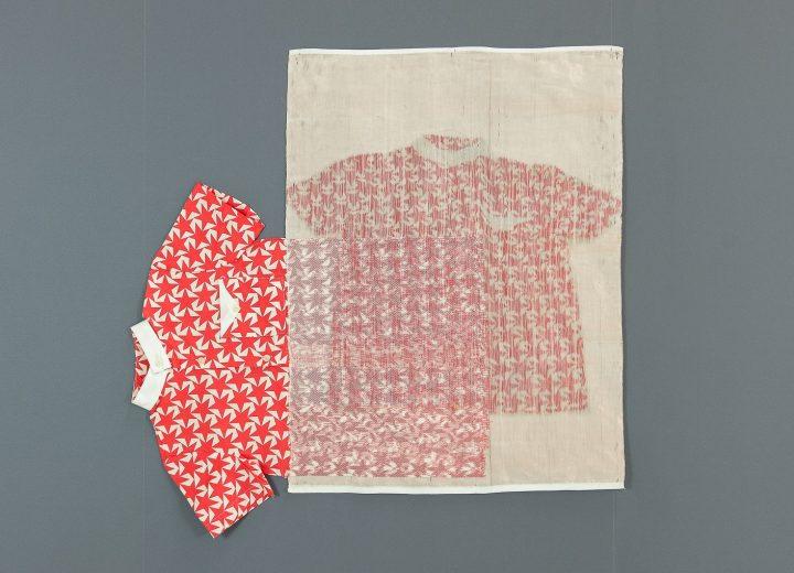 גלי כנעני, חולצת משבצות