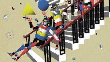 סרטי אדריכלות יוצגו בהקרנת בכורה בפסטיבל אפוס החוגג עשור