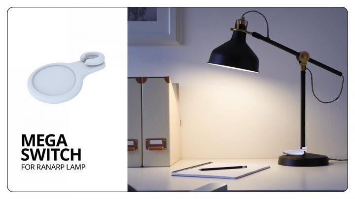 משטח מוגדל להקלה בתפעול גוף תאורה