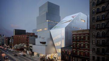 התרומה הגדולה בתולדות המוזיאון אפשרה את בניית האגף החדש