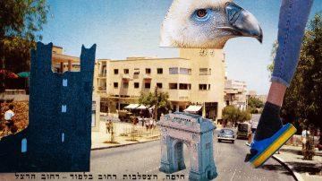 אחורי הקלעים והסודות של חיפה במצעד 10 הגדולים של בתים מבפנים