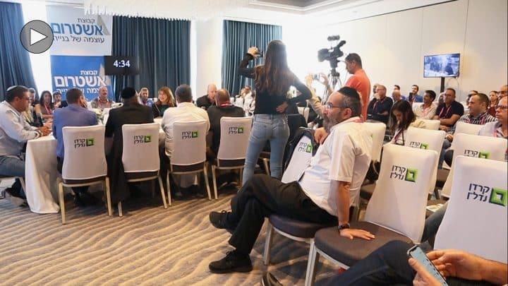 """שלושה ימים, אלפי משתתפים, קהילה אחת – עיר הנדל""""ן 2019"""