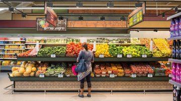 סופרמרקטים בעין הסערה: הסודות מאחורי המדפים