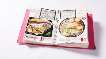השף היפני שמתעד כל ארוחה במשך 32 שנה