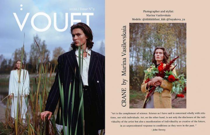 Vouet Magazine, מגזין אמנות