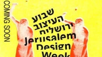 שבוע, עיצוב, ירושלים